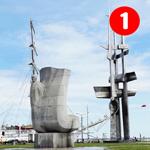 WAMAR | Ogrzewanie Gdynia